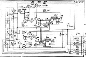схема блока питания эквалайзера Прибой Э-014с