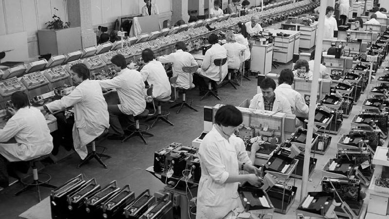 Завод Радиотехника