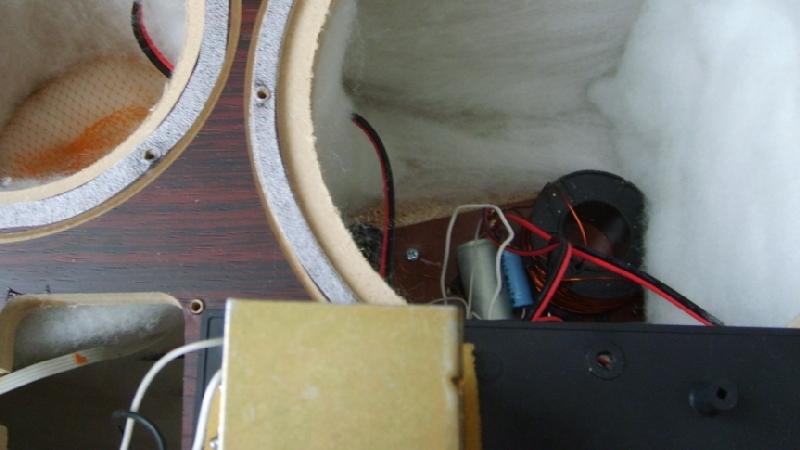 кроссовер под динамиком Radiotehnika S400M