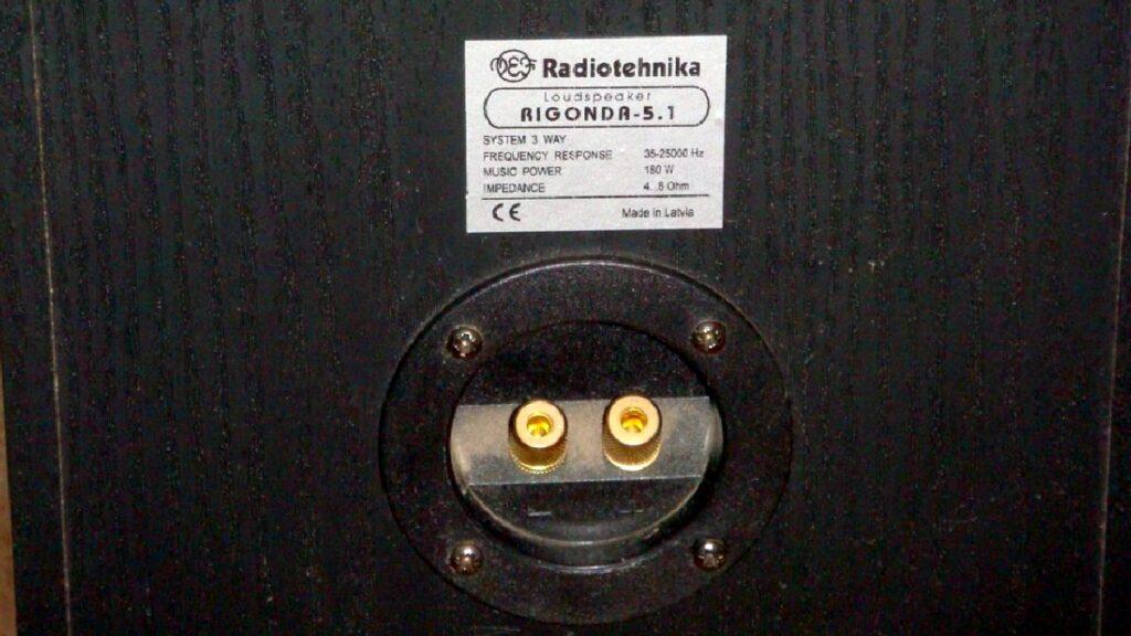терминалы Radiotehnika Rigonda 5.1