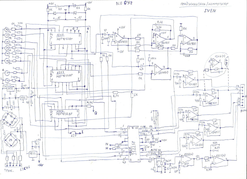 Схема Sven Ihoo MT 5.1R